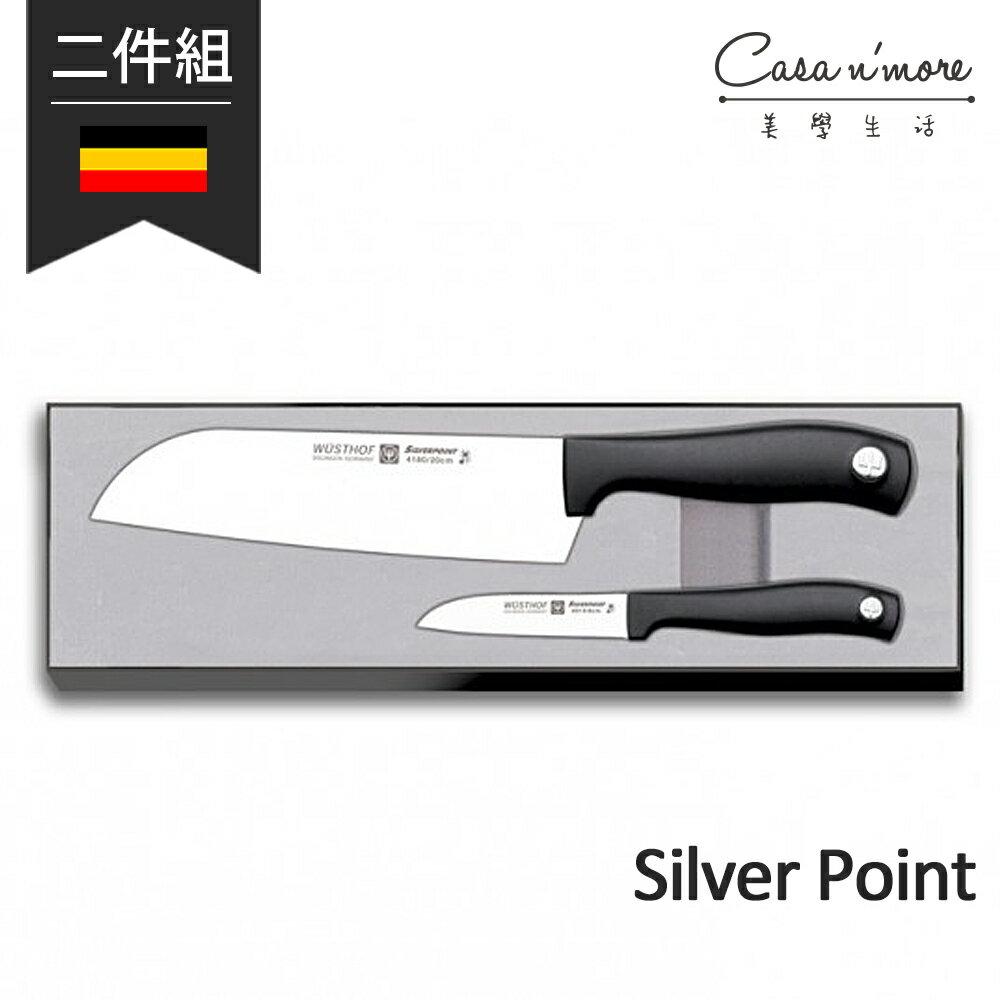 Wusthof Silver Point 三德刀 削皮刀 二件組 德國製