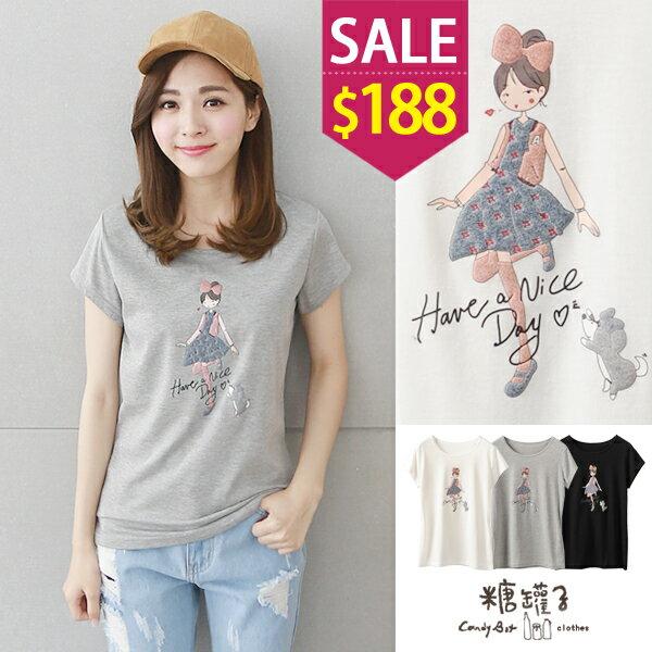 ★原價280下殺188★糖罐子女孩小狗上衣→預購【E44327】