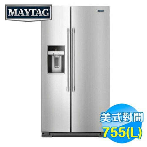 【滿3千,15%點數回饋(1%=1元)】美泰克 Maytag 755公升對開冰箱 MSS26C6MEZ 【送標準安裝】