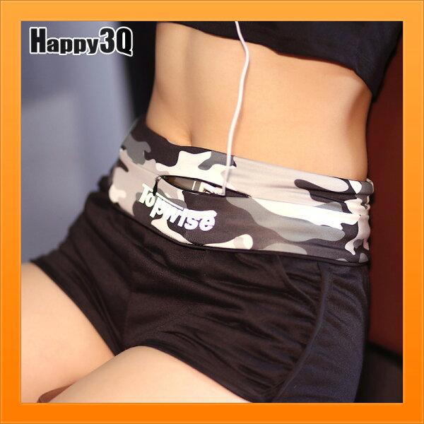 健身腰包魔術腰包腰帶時尚貼身跑步隨身包螢光色隨身腰帶迷彩-多色【AAA4613】