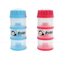 藍色企鵝 PUKU 獨立大三層PP奶粉盒 11012 好娃娃