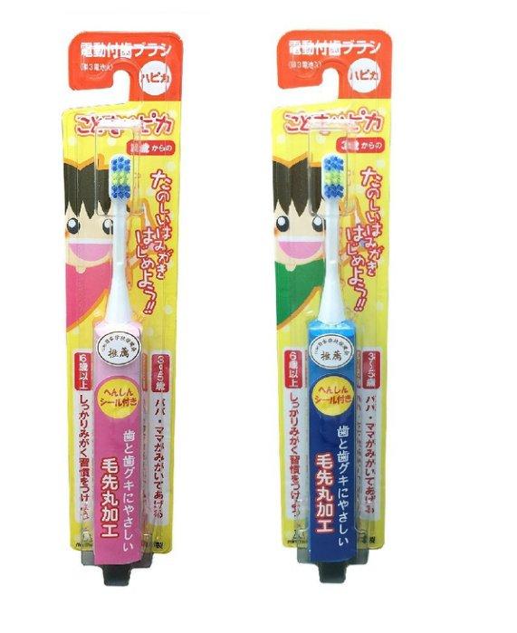 【現貨】日本 HAPIKA 兒童電動牙刷 minimum 3歲以上 阿卡將AKACHAN 另有替換刷頭 0-2歲