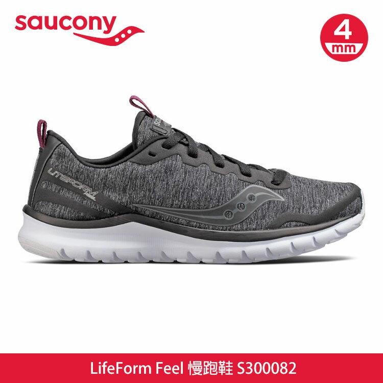 saucony 女 LifeForm Feel 慢跑鞋S300082【灰黑】 /  城市綠洲 (跑鞋、運動休閒鞋、EVERUN) 0
