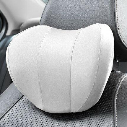 車上側睡靠枕 汽車安全頭枕護頸記憶棉車用靠枕前座枕頭後座睡覺神器側睡護頸枕 『MY6459』