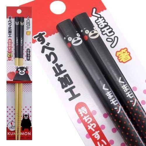 黑色款~  ~熊本熊 KUMAMON 天然竹筷子 21cm 環保筷 萌熊 酷MA萌 庫瑪蒙