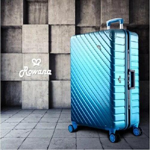【現貨/預購】Rowana 炫目幻彩25吋PC斜紋鋁框PC旅行箱/行李箱 (多色任選)【H00117】