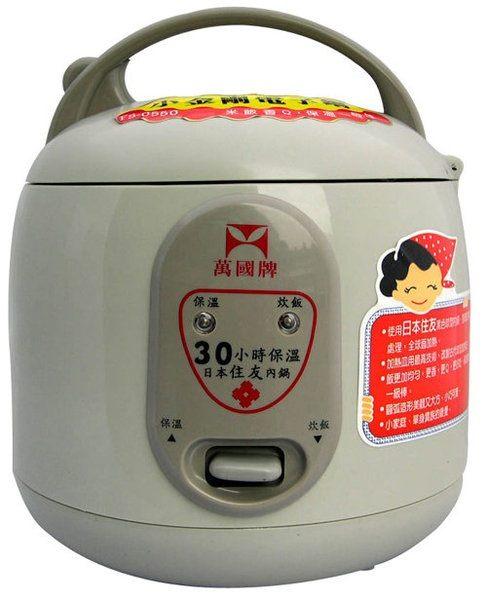 【萬國牌】(3人份)小金剛電子鍋 FS0550 台灣製