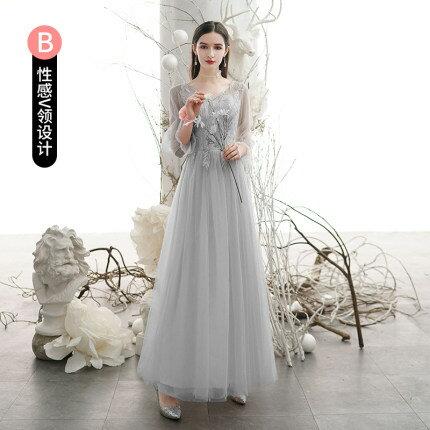 伴娘服 姐妹裙伴娘團禮服新款仙氣質閨蜜結婚長款顯瘦遮肉小禮服女b647