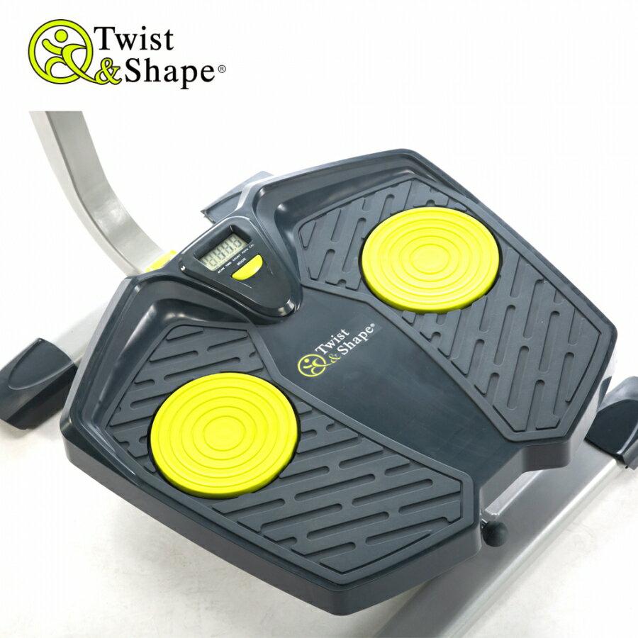 Twist&Shape 曲線搖擺健腹機、雙動力四倍飆塑( DVD教學光碟 洛克馬企業) 2