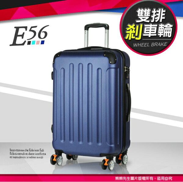 《熊熊先生》輕量硬殼行李箱28吋剎車靜音輪旅行箱霧面防刮E56防撞護角TSA鎖
