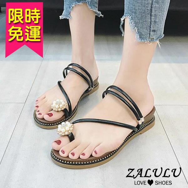 ZALULU愛鞋館7EE203奢華珍珠水鑽平底拖鞋-米白綠黑-35-40