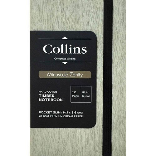 英國Collins A6手札 迷你雨果系列-土黃 CG-7114