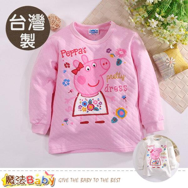 兒童保暖內衣 台灣製粉紅豬小妹正版三層純棉厚保暖衣 魔法Baby~k60589