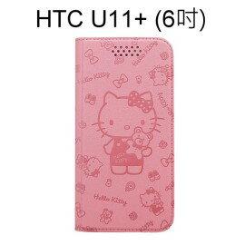 HelloKitty壓紋皮套[粉]HTCU11+U11Plus(6吋)【三麗鷗正版授權】