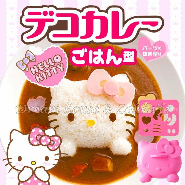 日本 sanrio 三麗鷗 Hello Kitty 凱蒂貓 造型 便當 模型 《 日本製 》★ 夢想家精品家飾 ★