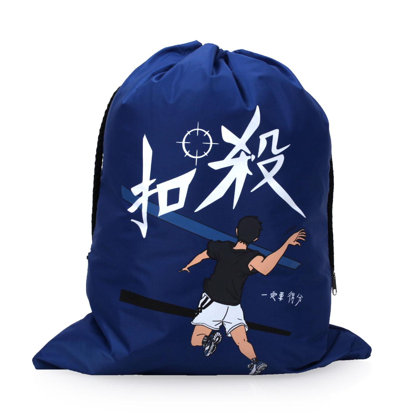 MIZUNO 多功能簡易背袋 (束口包  後背包 雙肩包 鞋袋 美津濃【05481210】≡排汗專家≡