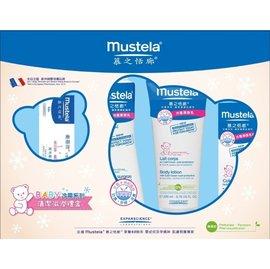 ~淘氣寶寶~新成分上市~GCH23~18~法國製 慕之恬廊 Mustela 冷霜系列清潔滋
