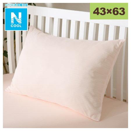 接觸涼感 枕套 43x63 N COOL 16 RO