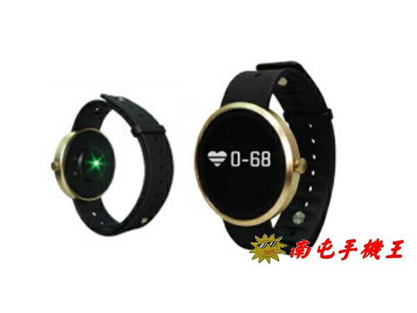 {{南屯手機王}} i-gotU Q-Watch Q-77 藍芽腕式心率智慧健身手錶【宅配免運費】