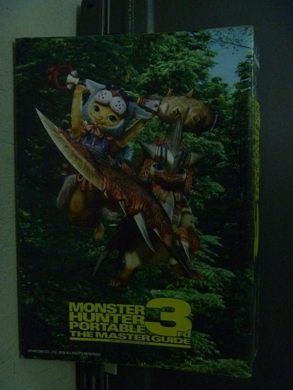 ~書寶 書T6/電玩攻略_OCM~MONSTER HUNTER PORTABLE 3rd.