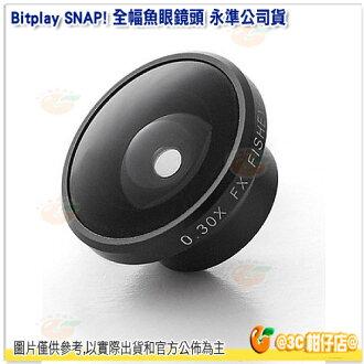 Bitplay SNAP! 全幅魚眼鏡頭 永準公司貨 須搭配相機殼使用 iPhone 6 6s Plus