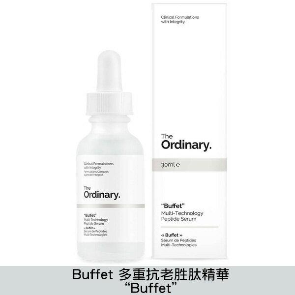 "THE ORDINARY Buffet 多重抗老胜肽精華30ml  ""Buffet"""