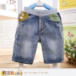 男童裝 兒童水洗潮爆款牛仔短褲 魔法Baby~k50453