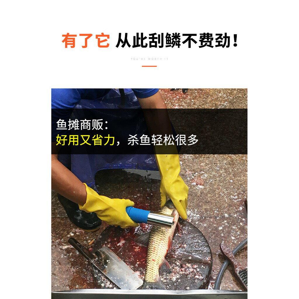 電動魚鱗刨刮鱗器殺魚工具商用全自動防水刮魚鱗器打去魚鱗機神器ATF 7