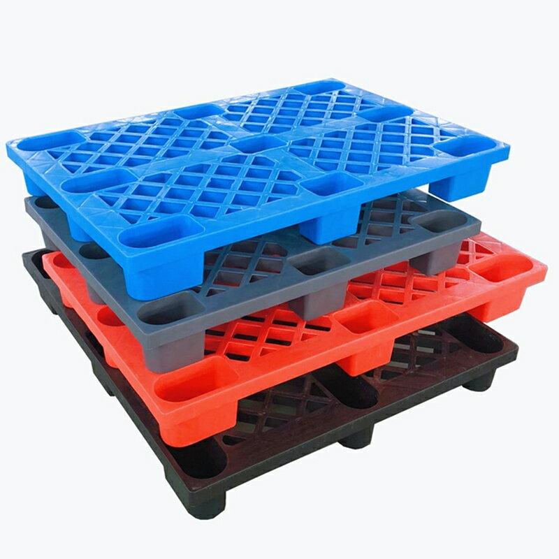 四腳平板墊板 倉庫防潮墊板 超市墊倉板 塑料托盤叉車倉庫貨物貨架防潮膠棧板地台墊倉托板地墊堆卡板墊板『cyd3167』