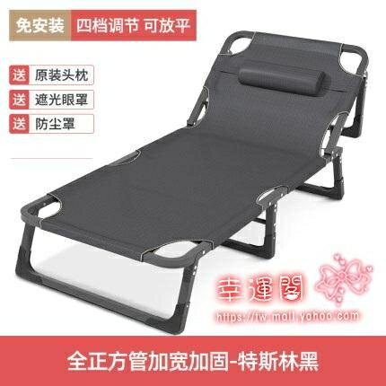 折疊床 單人床家用午休床辦公室午睡神器便攜行軍床多功能躺椅T
