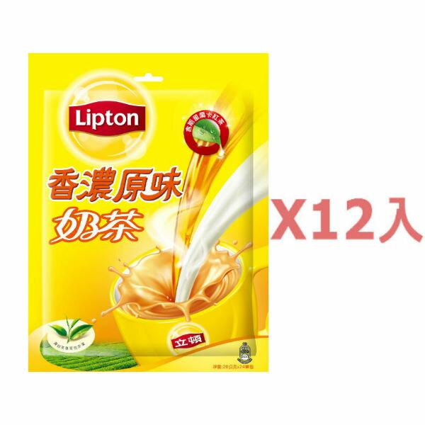 立頓奶茶原味量販包24入整箱共12包