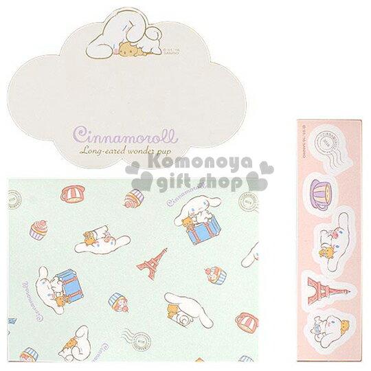 〔小禮堂〕大耳狗 日製迷你卡片組《5入.藍白.雲造型.趴姿.睡覺》