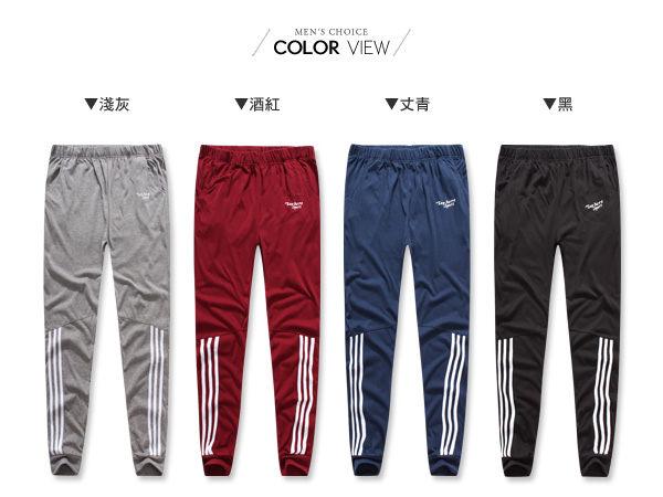 ☆BOY-2☆【OE10561】縮口褲 美式休閒直條紋運動棉褲 1