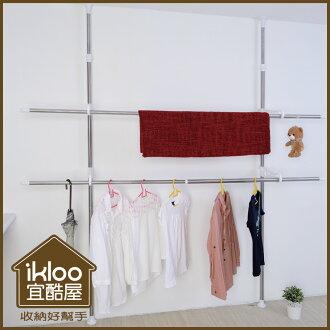 【ikloo】頂天立地可調式不鏽鋼曬衣架