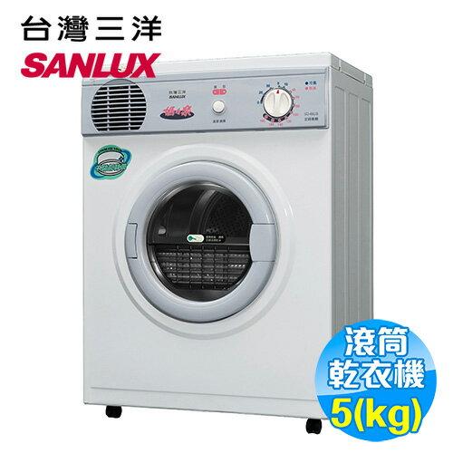 三洋SANYO5kg不銹鋼乾衣機SD-66U8【送標準安裝】
