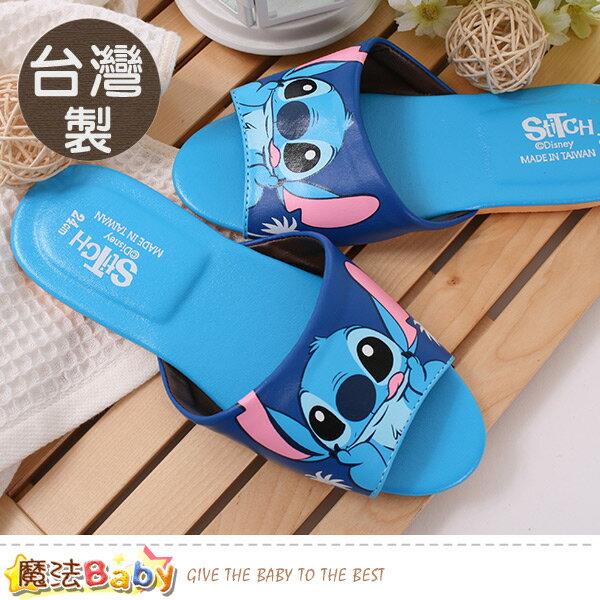 室內拖鞋台灣製迪士尼史迪奇授權正版拖鞋魔法Baby~sk0484