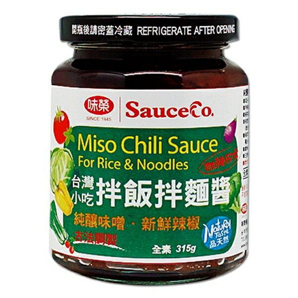 味榮 純釀拌飯拌麵醬(微辣) 315g/罐