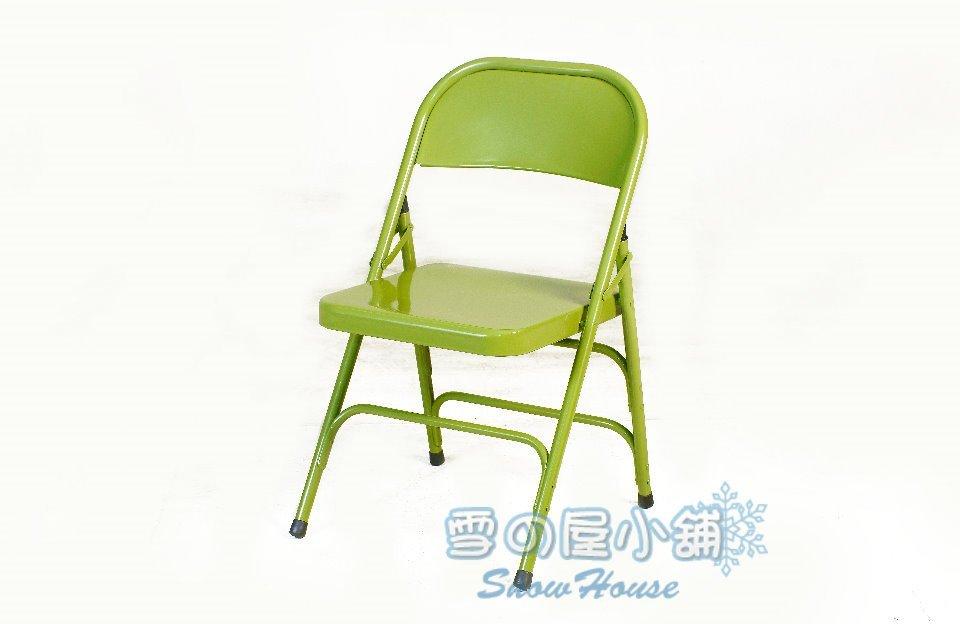 ╭☆雪之屋小舖☆╯鐵板折合椅/戶外休閒椅/涼椅/戶外椅/休閒椅 R12005
