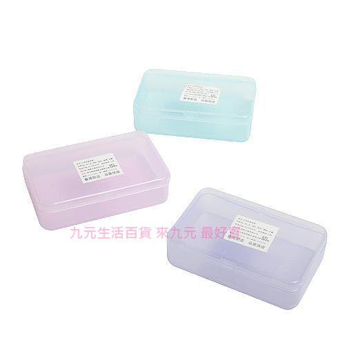 【九元生活百貨】3入迷你盒 整理盒 收納盒
