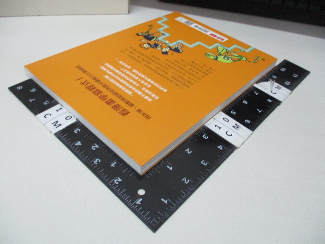 【書寶二手書T8/科學_DXJ】程式特攻隊4:巢狀救命階梯_楊謹倫,  陳信宏