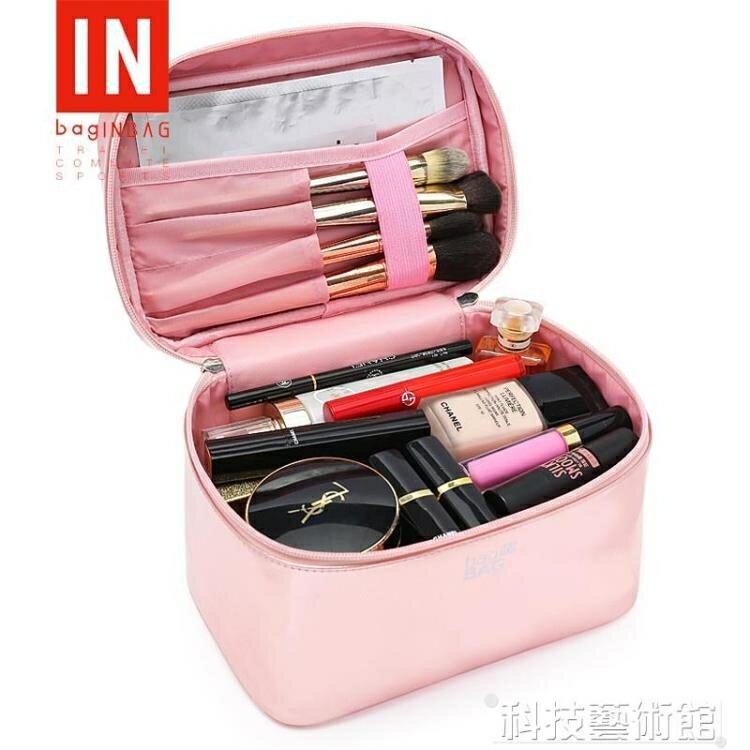 bagINBAG大容量化妝包大號便攜防水旅行多功能手提化妝箱韓國簡約  年會尾牙禮物