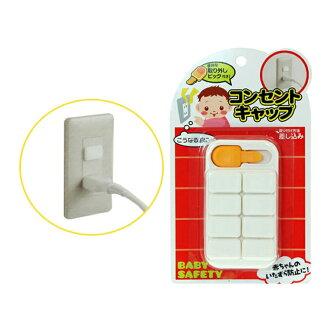 寶貝屋 - 插座安全蓋 8入 (附收納盒)