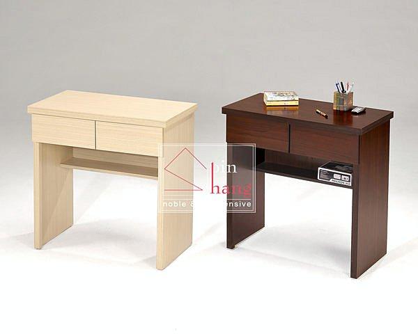 【尚品家具】※自運價※ Q-GF-B07 羅密歐胡桃/白橡(另有橡木色)3尺書桌