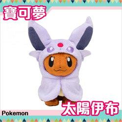 商品名稱   Pokemon 寶可夢 月亮伊布 月亮精靈 Q版娃娃  商品尺寸   17 x 21 x 24 cm  商品材質   棉質  款式   月亮伊布/月亮精靈  備註   日本正版