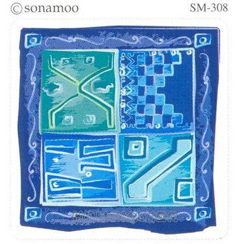 家的新衣:Sonamoo磁磚貼紙_HS-SM308