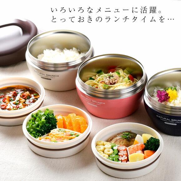 日本Natural Brunch   /  可愛圓形雙層便當盒 保溫  保冷  620ml  /  sab-2610  /  日本必買 日本樂天直送(2950) /  件件含運 4