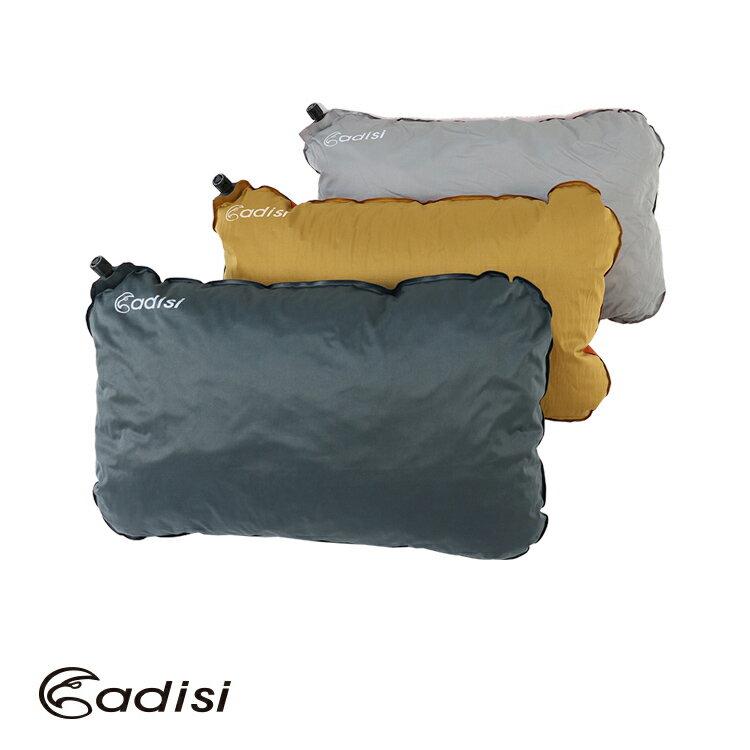 ADISI 不規則型自動充氣枕頭 PI-103R /城市綠洲專賣(隨機出貨不挑色/四方形/規則型/露營/旅遊/枕頭)