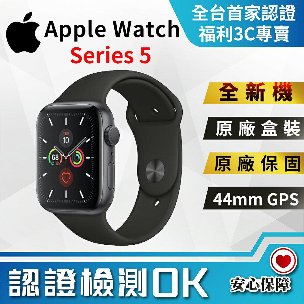 【全新品】APPLE Watch Series 5 GPS版 44mm (A2093) 太空灰鋁殼+黑色運動錶帶