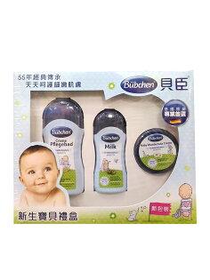 德芳保健藥妝:Bübchen貝臣新生寶貝禮盒經典藍3件組【德芳保健藥妝】
