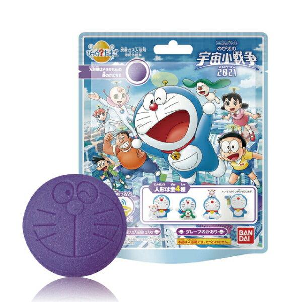 日本 Bandai 2021電影哆啦A夢入浴球(大雄的宇宙小戰爭) 沐浴球 泡澡球